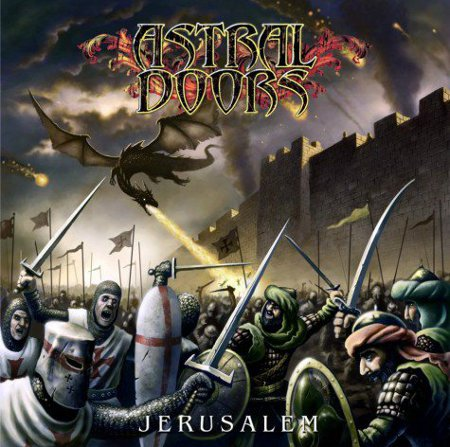 astral doors jerusalem