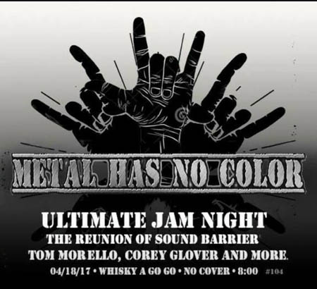 metal has no color