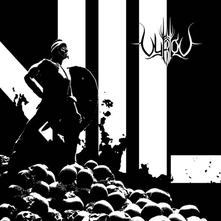 Cover of the Vyrion album 'Nil'