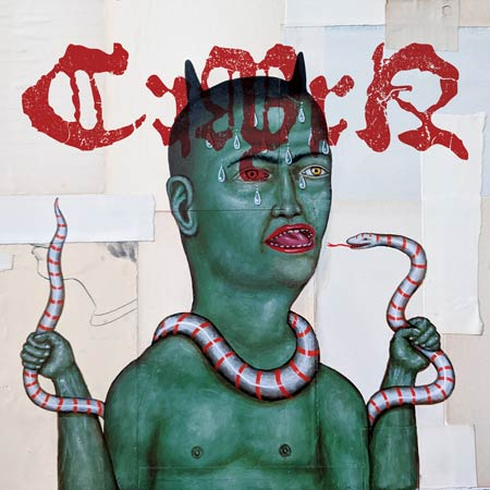 Photo of Corrupt Moral Altar album