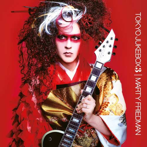 Cover of Tokyo Jukebox 3 from Marty Friedman