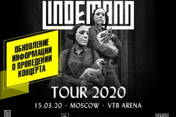 Lindemann - Live In Moscow gig poster