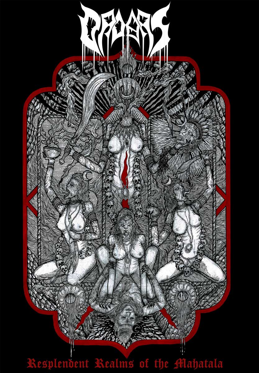 Orobas - Resplendent Realms Of The Mahatala EP